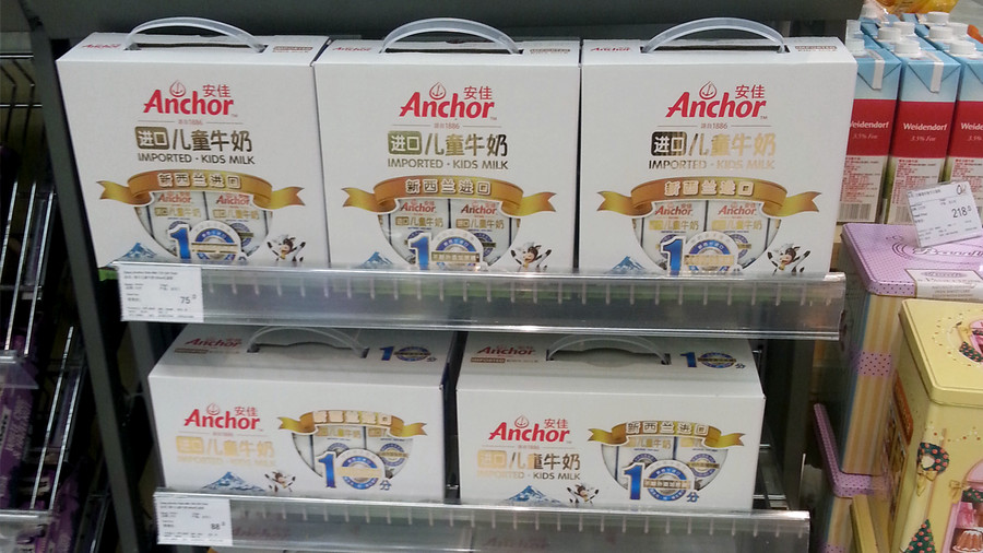 Anchor milk on sale in supermarket in China LR